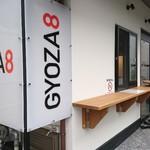 GYOZA8 -
