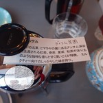 石渡紅茶 本店 - 説明