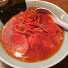 麺通 - 料理写真:カラフトらーめん(辛背油)半麺 こってりで 辛さ2倍 780円+20円