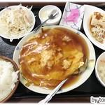 中国家庭料理 豊澤園 - かに玉(ランチ)
