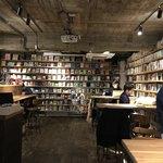 森の図書室 -