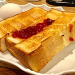 喫茶サンチョ - モーニングセット「トースト+玉子」セット(ドリンク付き450円)。