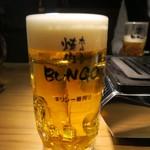 焼肉ホルモンブンゴ - 寒くでも生ビール(笑)