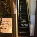 シチューとラクレットの店 cocotte - 完全禁煙に!!