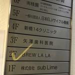 BREW LA LA -