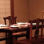 大傳月軒 - 店内:テーブル席