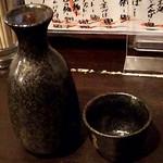 日本酒バル いぶき - 風の森 アルファタイプ5(一合)  ぬる燗