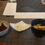 百名伽藍 - 中味汁と赤米