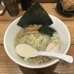 Hakatatorishioraamemmiyabiya -