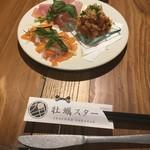 新宿 牡蠣スター - 前菜