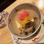 桐の - 帆立の真丈を柚子の香りで