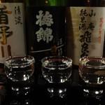 80477824 - 利き酒
