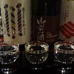 80477827 - 利き酒