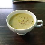 サルトリイバラ喫茶室 - さつまいものスープ