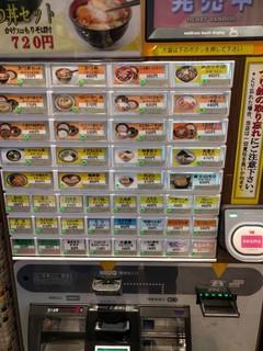 名代 富士そば - 券売機。PASMO、Suica使えるよ便利。