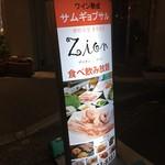 Zion -