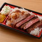 神戸ビーフ食品直営店 鉄板焼 銀座888 - 黒毛和牛あーロイン弁当