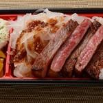神戸ビーフ食品直営店 鉄板焼 銀座888 - 神戸牛サーロイン弁当