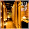 和食 個室居酒屋 美味か 新宿南口店