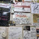 天遊 - サインがいっぱい♡