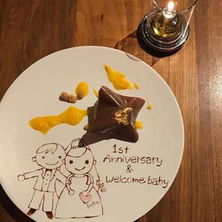 スラッシュカフェ - 記念日のお祝いもお任せください