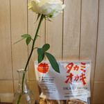 TAKAMIOKAKI - カウンターに置いて写真を(2018.2.5)