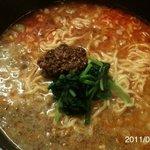 獅子丸 - タンタン麺 750円