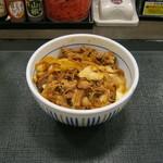 なか卯 - 「和風牛丼」です。
