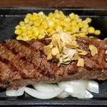 いきなりステーキ 神谷町店 - US産アンガス牛サーロインステーキ(214g)