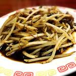 丸長食堂 - もやし炒め(300円)