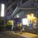 80496121 - 外観(2)