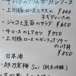 彩波 - 2018.2 本日のオススメ