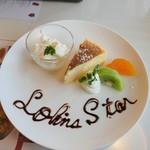 LOBINS STAR - デザート