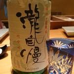 鮨 あずま - とりま日本酒からなのだ( • ̀ω•́  )ドヤッ