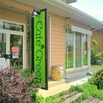 Cafe Green -