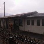 徳山鮓 - 余呉駅