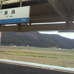 徳山鮓 -