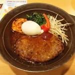 ガスト - 料理写真:野菜たっぷりビビンバハンバーグ699円(税抜)