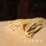 沖縄そば懐石 尊尊我無 - 波照間島の全粒粉を練りこんだ自家製麺の沖縄そば