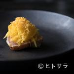 レストラン 高津 - ブリの腹身を燻製にし、キャロット・ラペと合わせた『鰤/黄ニンジン/唐墨』