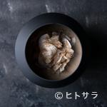 レストラン 高津 - マッシュルームと卵で二層仕立てにした『発酵マッシュルーム/卵/椎茸』