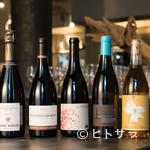レストラン 高津 - 産地にこだわらない幅広いワインで、新たな発見を