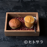 レストラン 高津 - 地元のおばあちゃんが手作りする干し柿を使った『どら焼き/焼き柿/緑茶』