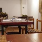 ホームラン食堂 - 店内