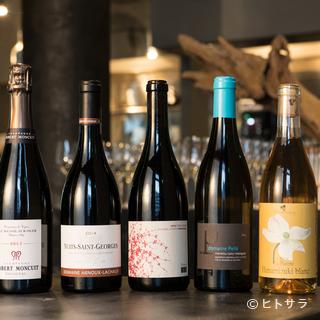 産地にこだわらない幅広いワインで、新たな発見を