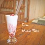 ブルールーフ - Rare Cheese