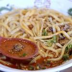 桜小町食堂 - 胡麻の風味が濃厚なスープ