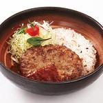 十六雑穀米オムライス&炭焼きハンバーグ専門店 おむらいす亭 - 特製デミグラスハンバーグディッシュ