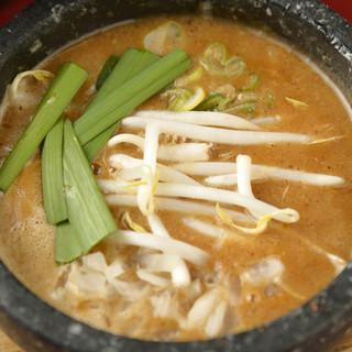 9時間かける旨味濃厚スープ