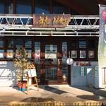 Cafe WEST - 店舗入り口